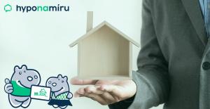 Kdy si vzít hypotéku a kdy zůstat v podnájmu
